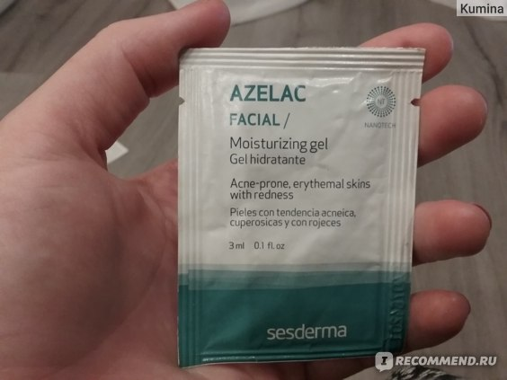 Пробник Azelac Gel