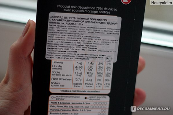 Шоколад Auchan  Noir 76% orange фото