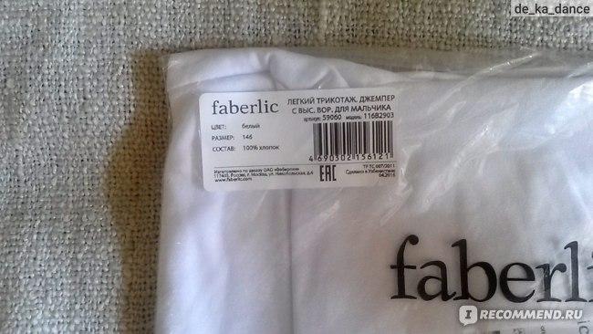 Джемпер Faberlic Легкий трикотажный с высоким воротом для мальчика, цвет белый, арт. 116В2903 фото