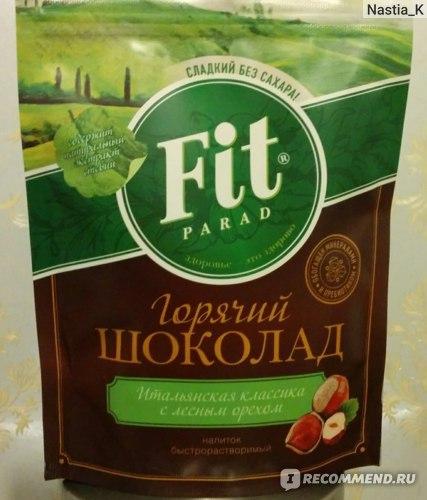 """Горячий шоколад Fit Parad Быстрорастворимый """"с лесным орехом"""" фото"""
