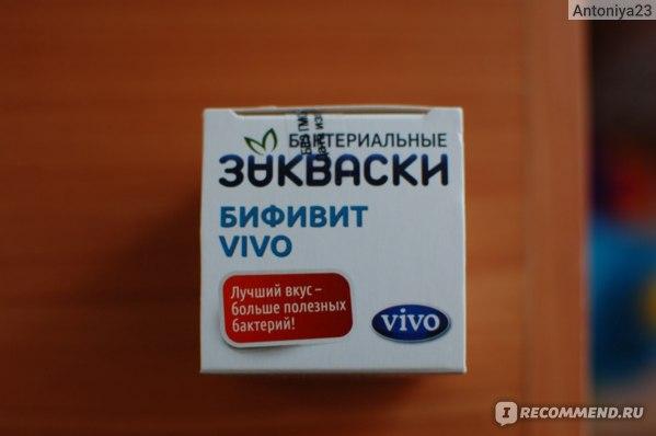 Закваска Vivo Бифивит фото