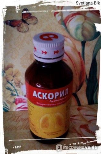 Средства д/лечения простуды и гриппа Glenmark Аскорил экспекторант фото