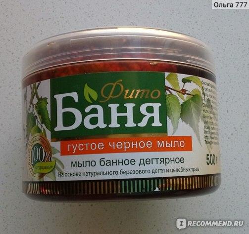 Жидкое мыло Русское поле Фито Баня Густое черное  фото