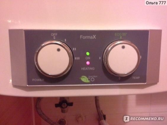 Водонагреватель накопительного типа Electrolux EWH 50 Formax фото
