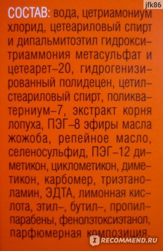 Дерматотропные средства Мирра СУЛЬСЕН ФОРТЕ паста 2% фото