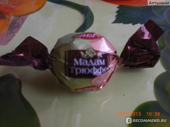 """Шоколадные конфеты АВК """"Мадам Трюффо"""" фото"""