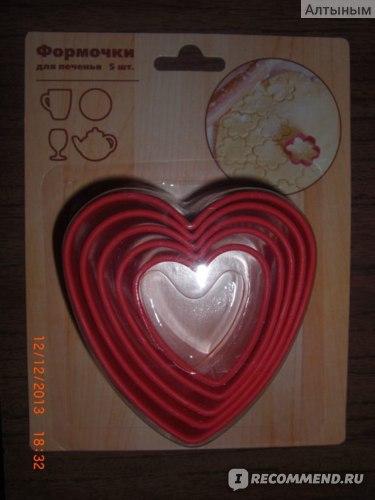 Формочки для печенья в форме сердечек