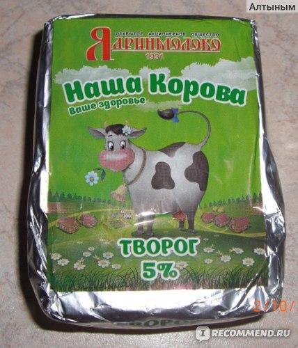 Творог Ядринмолоко Наша Корова 5% фото