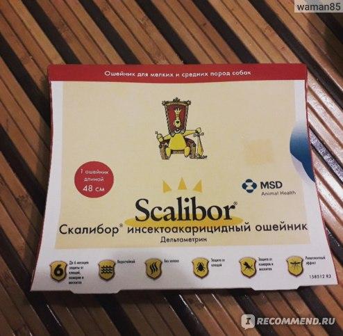 Ошейник против блох и клещей Intervet Production SA Скалибор фото
