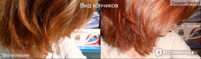 """Бальзам-ополаскиватель Avon Advance techniques """"Бесконечная красота""""/""""Long & Beautiful"""" фото"""