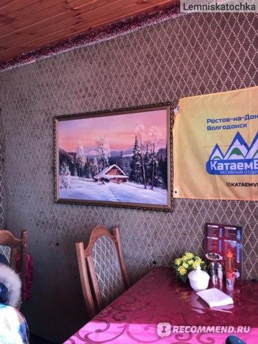 """Кафе """"Домбай"""", пос.Домбай, Карачаево-Черкесия фото"""