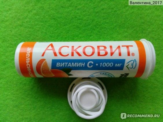 Туба и десять шипучих таблеток