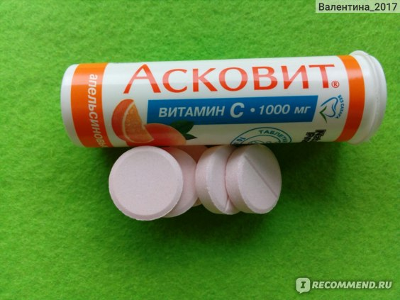 Вот так выглядит каждая шипучая таблетка