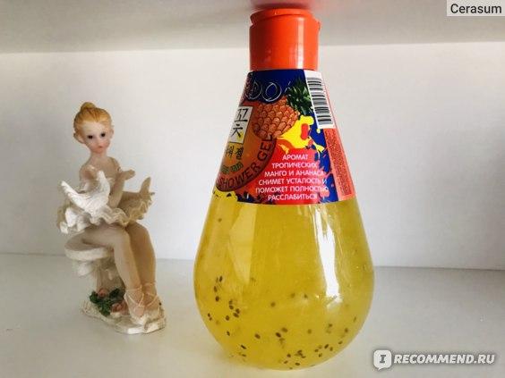 Гель для душа Sendo Ананас-манго с семенами чиа
