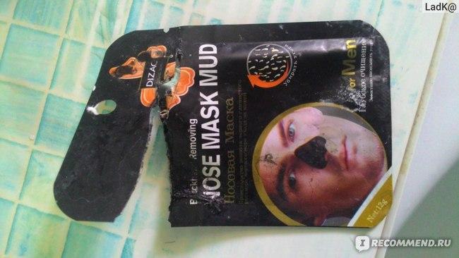 Носовая маска от черных точек DIZAO Nose Mask Mud Blackhead-Removing фото