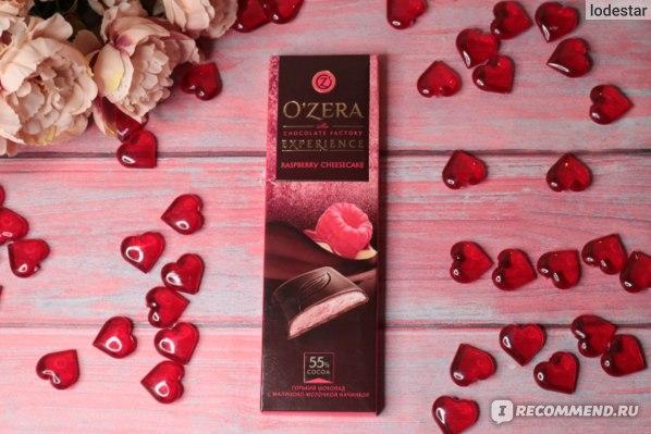Шоколад O'Zera Raspberry Cheesecake фото