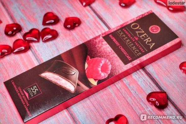Шоколад O'Zera Raspberry Cheesecake