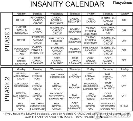 Классический календарь
