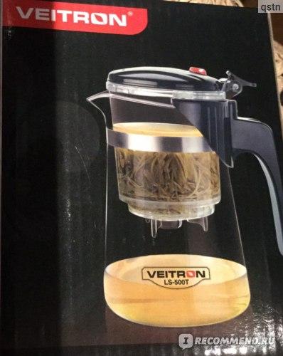 Чайник Гунфу Veitron Проливной заварочный по методу Gongfu фото