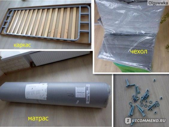 Диван-кровать Беддинге IKEA фото
