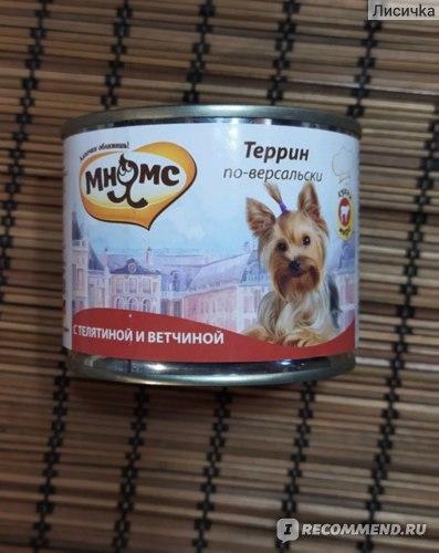 Корм для собак Мнямс Террин по-Версальски