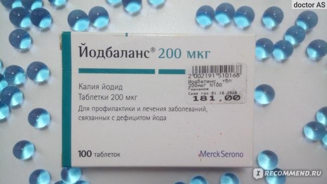 Средства для лечения щитовидной железы Merck KGaA Йодбаланс фото