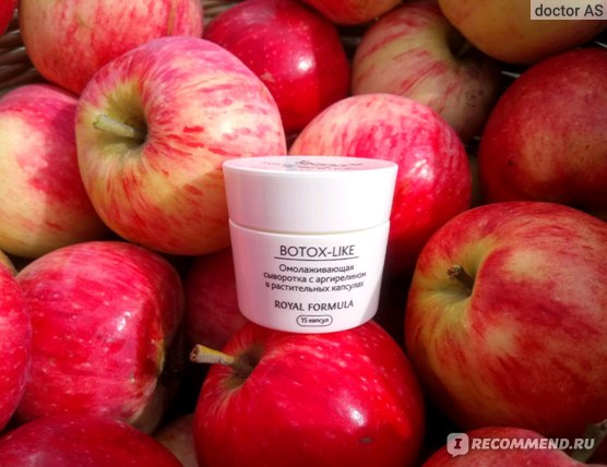 Сыворотка для лица Teana Омолаживающая с аргирелином, в растительных капсулах / BOTOX-LIKE ROYAL FORMULA