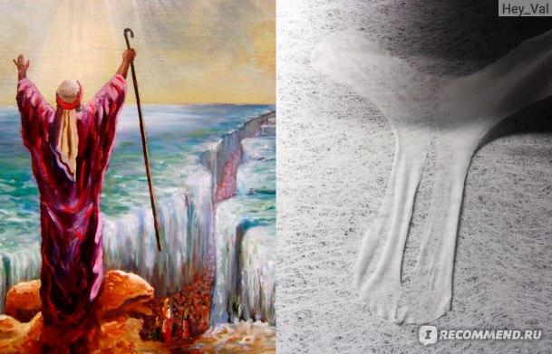 Моисей, ты ли это!?