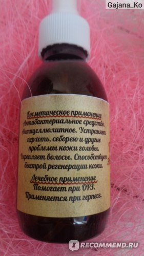 Гидролат (цветочная вода) Мыловарня Романовых Эвкалипт фото