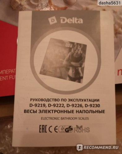 Весы напольные Delta электронные фото