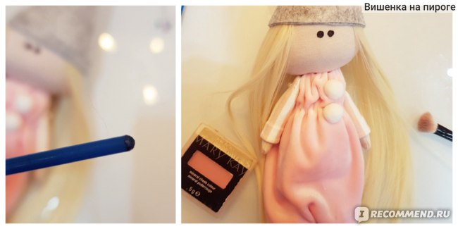 "Набор для шитья куклы ""Амели"" Арт ткани фото"