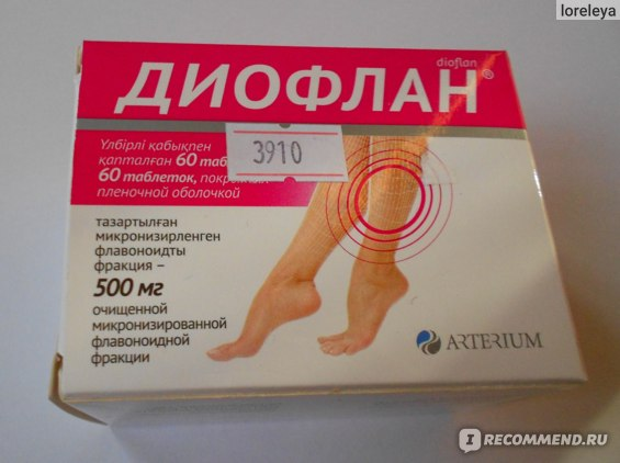 tratamentul venelor varicose leaches recenzii bysptions în vene varicoase