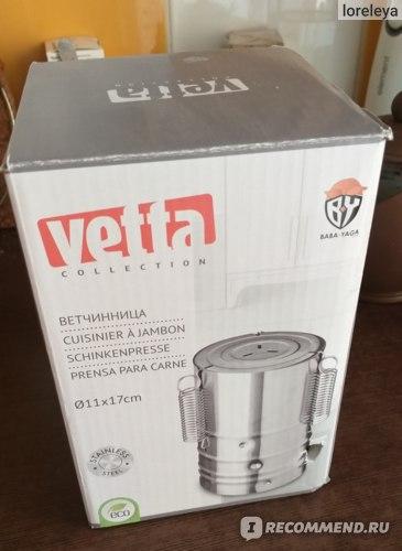 Ветчинница Vetta - отзыв