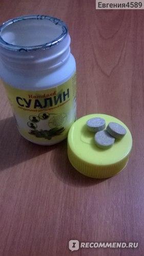 Таблетки от боли в горле Hamdard laboratories (India) Суалин (Sualin) фото