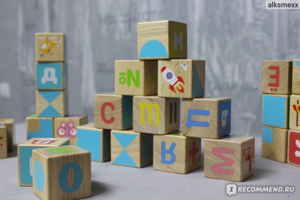 Кубики Lucy&Leo Отзыв