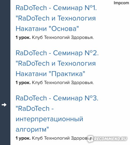 RaDoTech Портативный прибор для тестирования и мониторинга здоровья по технологии И. Накатани (Япония) ООО «Центр Технологий Здоровья» RDT1 фото
