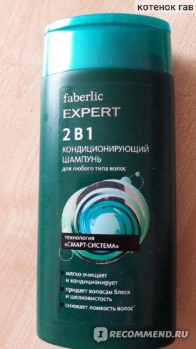 Шампунь-кондиционер 2-в-1 Faberlic 2в1 Кондиционирующий шампунь фото