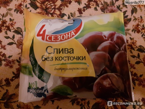 Ягоды замороженные 4 сезона Слива без косточки фото