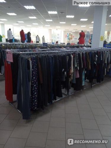 Сеть магазинов Мюнхен Одежда из Европы секонд-хенд , Самара фото