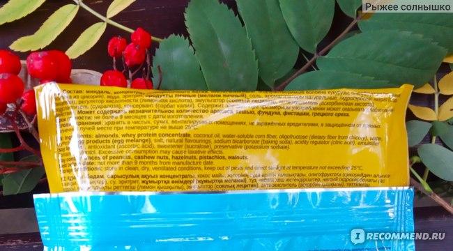 Печенье Bombbar KETO cookie Ваниль с миндалём