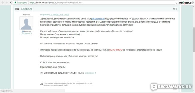 Как скачивать файлы в тор браузере hydra2web download portable tor browser гирда
