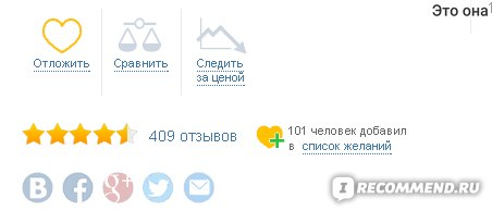 Интернет-супермаркет РОЗЕТКА (rozetka.com.ua) фото