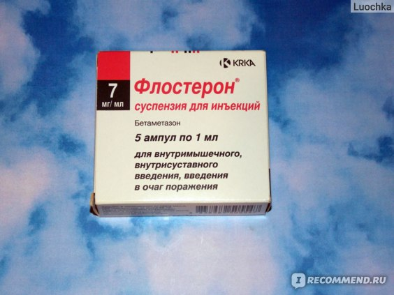 Гормональные препараты KRKA Флостерон фото