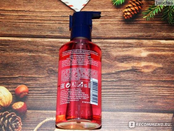 Жидкое мыло Ив Роше / Yves Rocher Ягодная фантазия фото