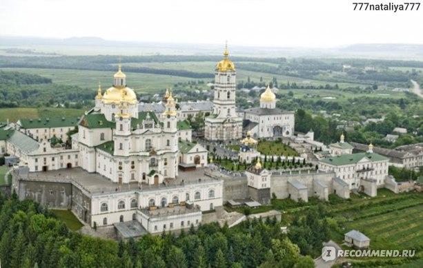 Украина Почаевская Лавра фото