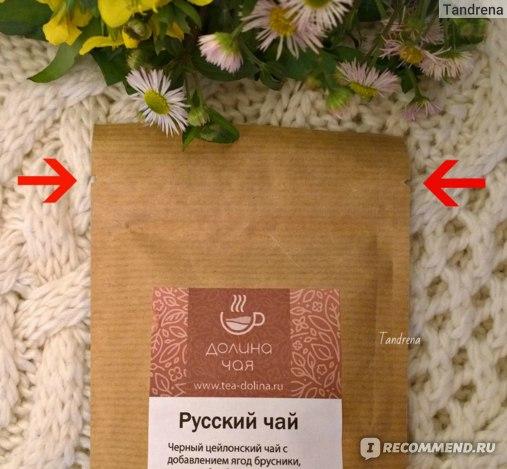 Чай Долина чая Русский чай (артикул 03534) фото