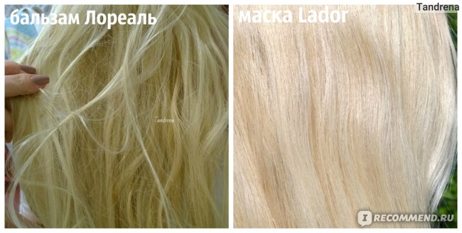 Маска для волос La'dor Eco Hydro LPP Treatment фото