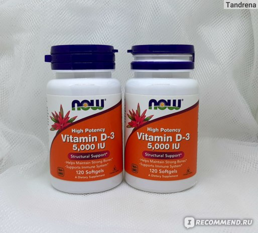 витамин Д отзывы