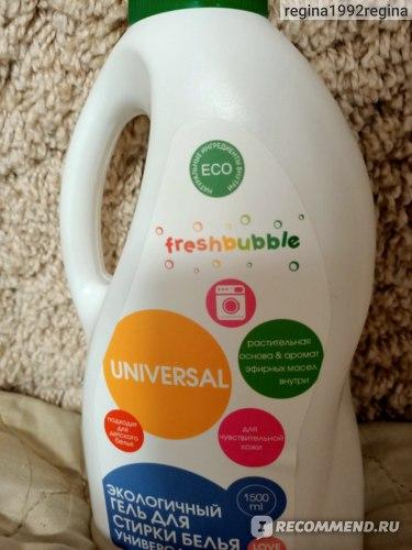 Универсальный гель для стирки Levrana Freshbubble фото