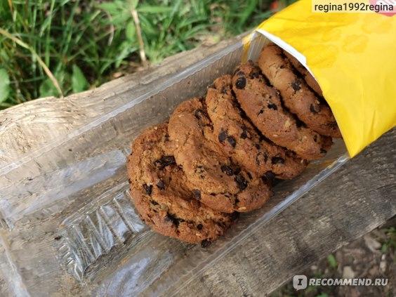 Печенье сдобное Яшкино С кусочками глазури фото